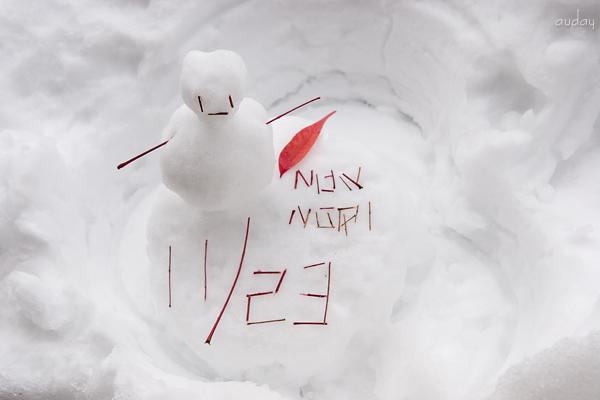 雪見の露天風呂で・・・  &嬉しいニュース♪_c0048494_22382964.jpg