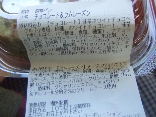 f0076001_22232091.jpg