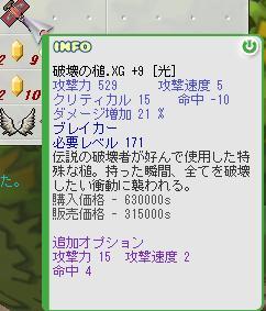 b0169804_11352665.jpg