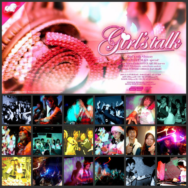 Girl\'s talk × fuzzzy な夜_e0115904_10592078.jpg