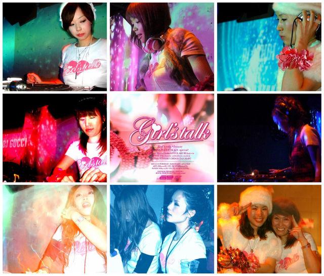 Girl\'s talk × fuzzzy な夜_e0115904_1112335.jpg