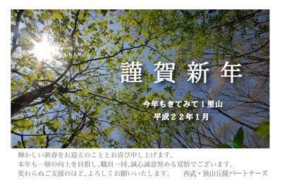 b0168808_1432217.jpg