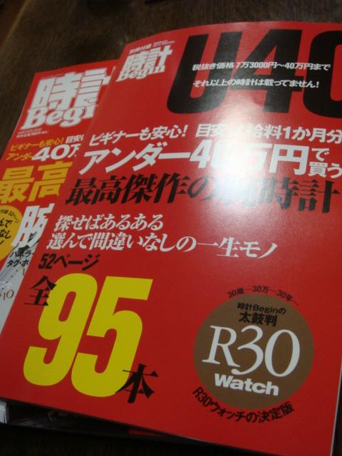 久しぶりに購入しました。_e0181908_863378.jpg