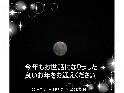 f0162908_2256541.jpg