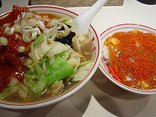 蒙古タンメン中本 目黒店_c0025217_1124383.jpg