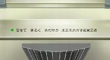「ミラクル★トレイン」第13話最終回「聖夜の奇跡」_e0057018_18660.jpg