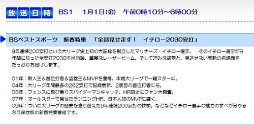 b0024824_2036693.jpg