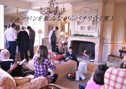 南仏でクリスマス2 プレゼントとランチ♪_d0104926_2191550.jpg
