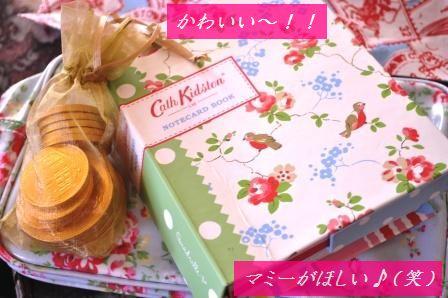 南仏でクリスマス2 プレゼントとランチ♪_d0104926_2245113.jpg