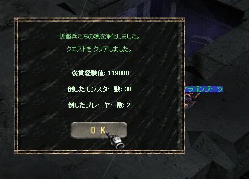 c0138727_2214014.jpg