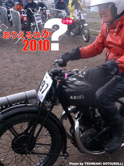 f0203027_1045489.jpg