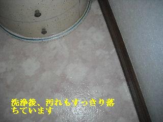 f0031037_22383558.jpg