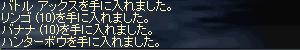 a0010745_9271759.jpg
