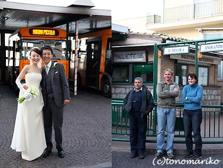 カプリ島の結婚式 〜ドラジェを投げろっ!〜_c0024345_17362767.jpg
