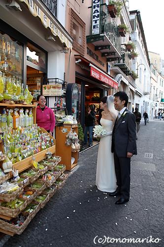 カプリ島の結婚式 〜ドラジェを投げろっ!〜_c0024345_17373617.jpg