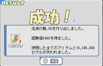 b0128157_0115389.jpg