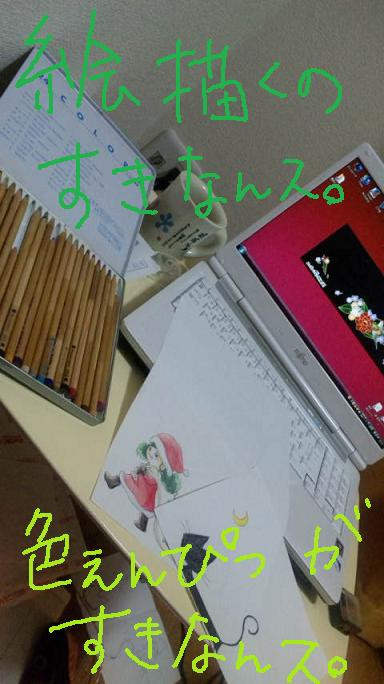 b0122260_0433240.jpg