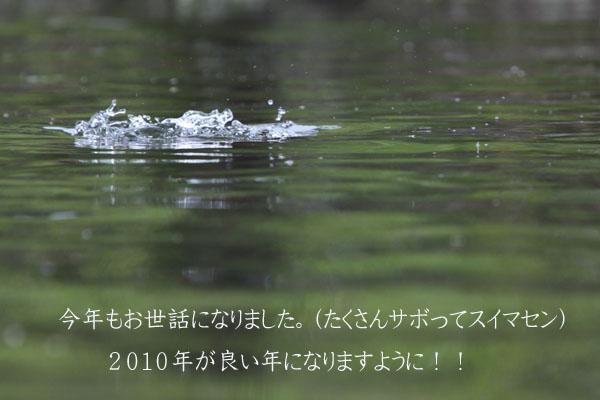f0036163_17254739.jpg
