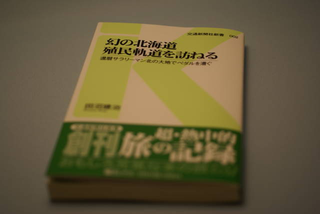 a0113874_16593555.jpg