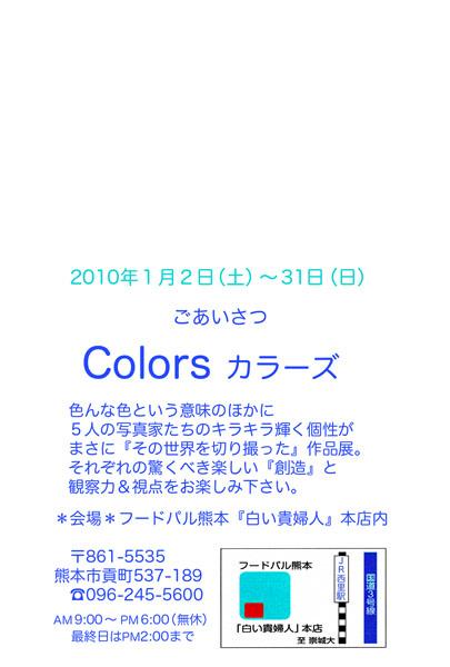 b0143480_210059.jpg