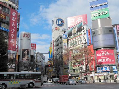 12月29日(火)今日の渋谷109前交差点_b0056983_122316.jpg