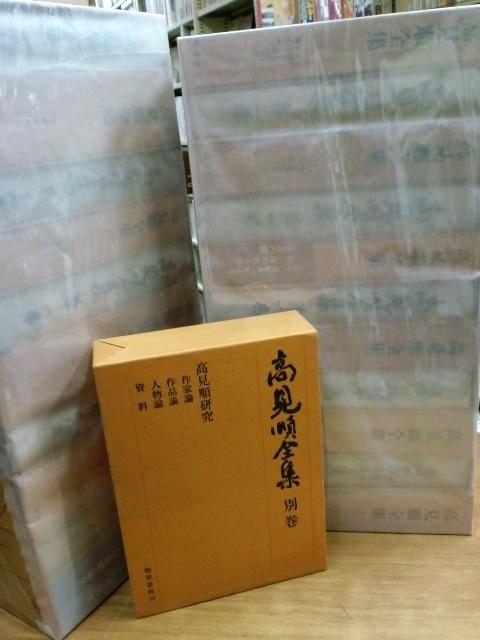 09/12/29  せと_f0035084_1173714.jpg