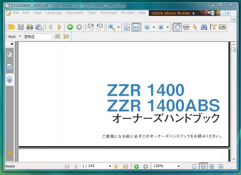 b0029688_759221.jpg