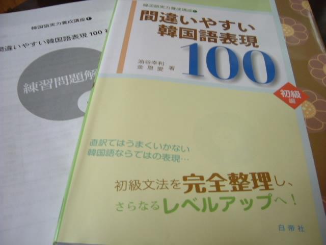 b0044296_1895269.jpg