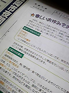 f0113797_0165366.jpg