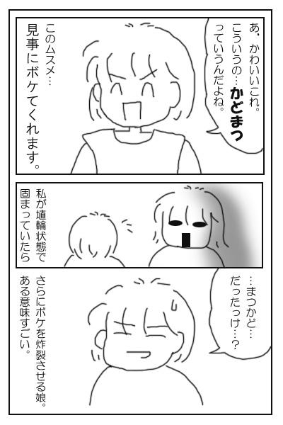 b0025301_161977.jpg