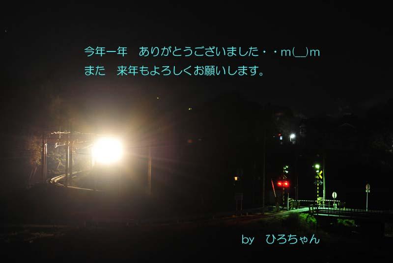 a0044202_1033730.jpg