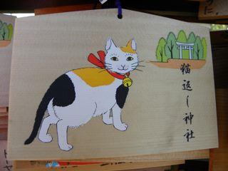 阿豆佐味天神社(あずさみてんじんじゃ)_f0144003_2084125.jpg