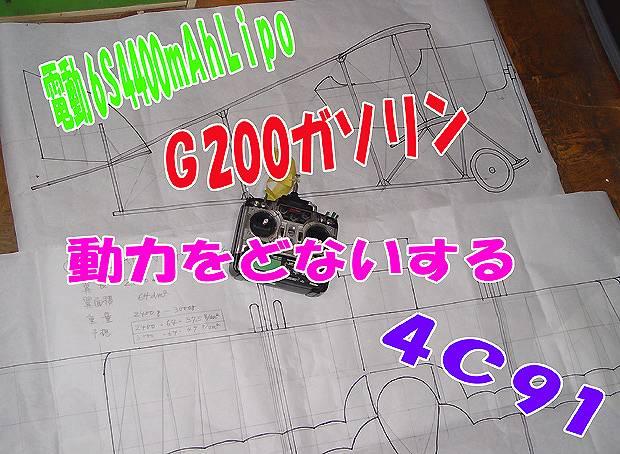 a0141004_1333319.jpg