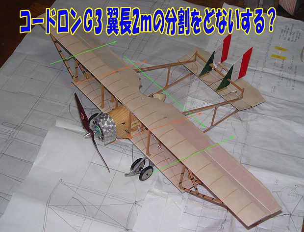a0141004_1339143.jpg