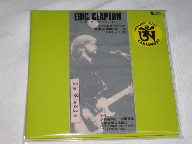 ERIC CLAPTON / 夜の窓_b0042308_2452892.jpg