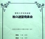 c0049409_1971674.jpg
