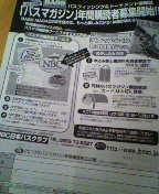 b0005814_7141641.jpg