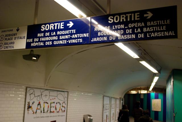 パリで(5)メトロの書体_e0175918_18581262.jpg