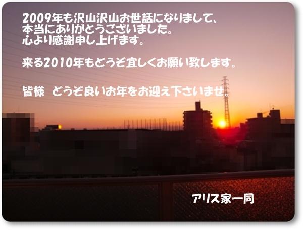 f0182121_16144561.jpg