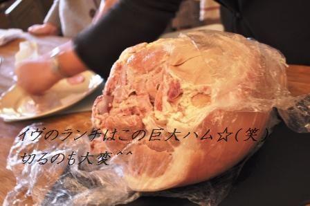 南仏でクリスマス3 食べ物編_d0104926_1163351.jpg