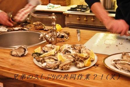 南仏でクリスマス3 食べ物編_d0104926_1213617.jpg
