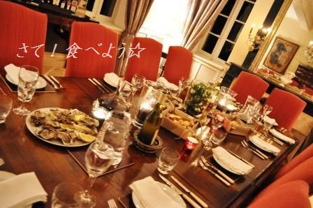 南仏でクリスマス3 食べ物編_d0104926_1234463.jpg