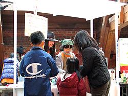 「金沢市民芸術村文化祭」ミュージック工房編_e0118827_15404639.jpg