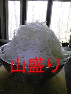 f0148927_15535945.jpg