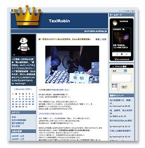 e0066135_18223497.jpg