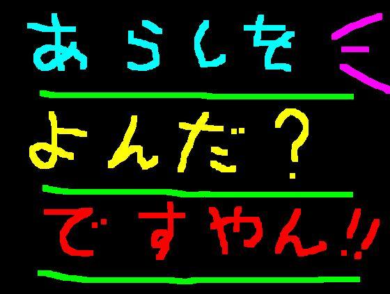 f0056935_12194953.jpg