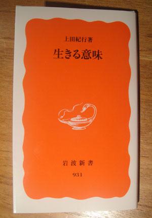 b0084241_205620100.jpg