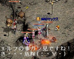 f0140642_1011963.jpg