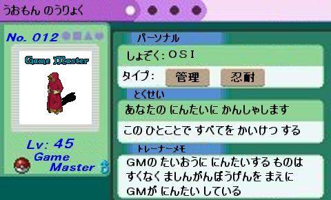 f0101845_11513698.jpg