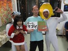 クリスマスパーティー(^^♪  (後半)_b0158746_14251673.jpg